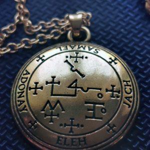 arkangelas samaelis, samaelis, arkangelas,archangelas, talismanas, samaelio talismanas, talismanai